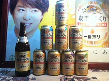 【ビール好きは必飲!】ご当地づくりキリンビールを飲み比べてみた。