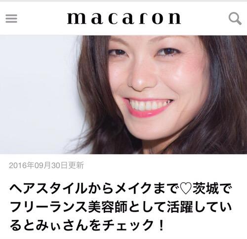 美容メディア【マカロン】に取り上げていただきました!!