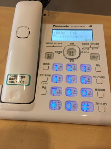 【開業への道のり】ここ1番の問題を解決する『電話機』登場!!