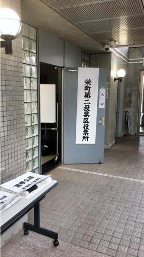 いい日本になりますように。